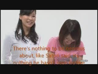 daughter english japanese