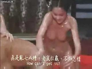 chinese erotic exotic